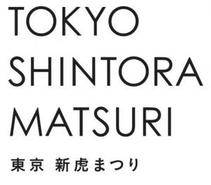 1476456354_tokyo
