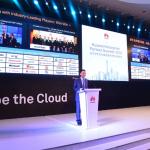 Společnost Huawei spustila první partnerský program obchodních řešení