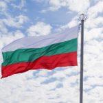 Překlady do bulharštiny